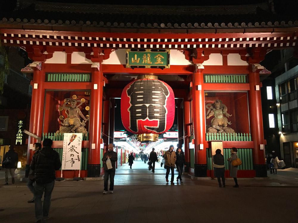 Entrada Templo